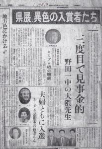 Chiba_1961_01