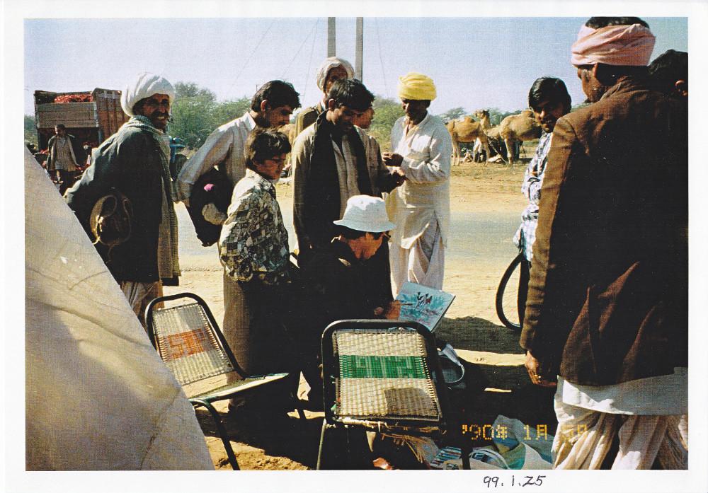 INDIA_1999_3-1000