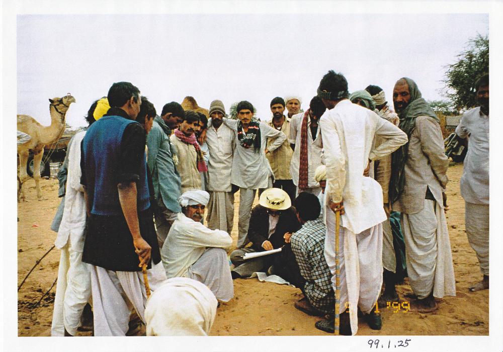 INDIA_1999_4-1000